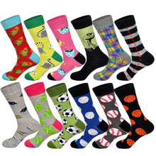 LIONZONE 12Pairs/Lot Casual Men Socks New Fashion Design Plaid Colorful Happy Business Party Dress Cotton Man