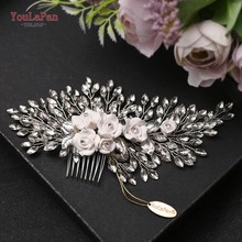 TOPQUEEN Stunning Floral Headpiece Bridal Silver Hair Comb bridal Headpiece Prom Hair Jewelry Wedding Hair Accessories HP319(China)