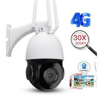 30X Optical Zoom Home WiFi Security Camera 5MP HD Wireless 3G 4G SIM Card Speed Dome CCTV IP Camera Outdoor Surveillance Camera