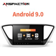 Android 9.0 per Hyundai Solaris Verna Autoradio Multimedia Video Player di Navigazione Gps per Auto Dvd 2 Din 2012 2013 2017 2018 Verna(China)