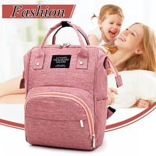 Large Capacity Baby Nappy Changing Diaper Mummy Bag Maternity Backpack Bags Hot Mum Bag Stroller Baby Care Waterproof Backpack large capacy baby diaper bag hobos large baby nappy bag messeger maternity bags baby care changing bag for stroller