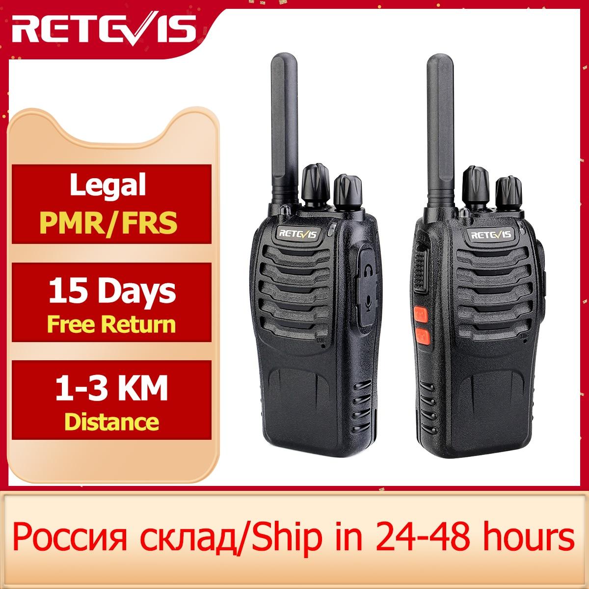Портативная рация Retevis H777 2 шт. удобное двухстороннее радио 3 Вт 1-3 км Диапазон перезаряжаемые рации Comunicador для охоты/кемпинга