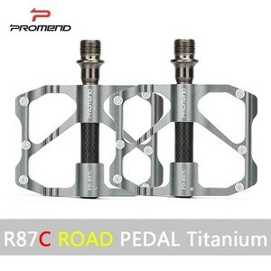 Image 4 - PROMEND Mtb דוושת שחרור מהיר כביש אופניים דוושת אנטי להחליק Ultralight אופני הרי דוושות פחמן סיבי 3 מסבים Pedale vtt