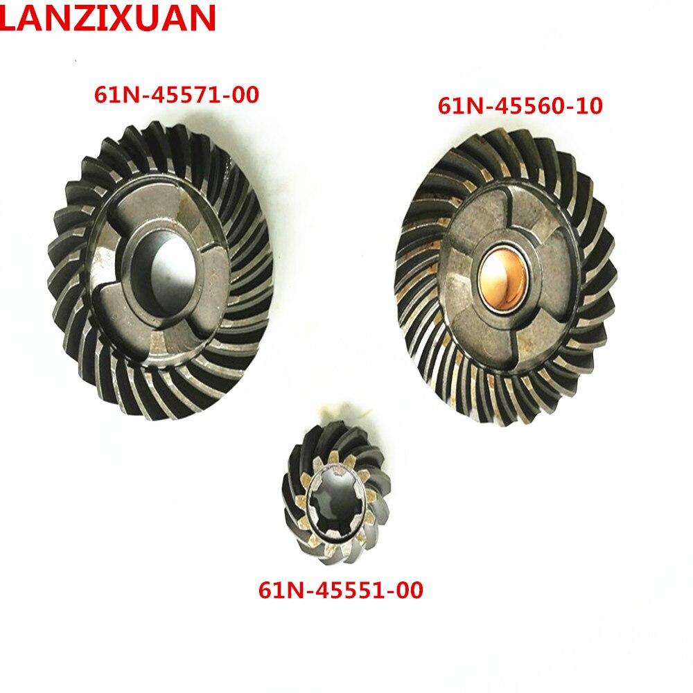 Лодочный мотор 61N-45551-00 шестерня и 61N-45571-00 обратная и 61N-45560-10 Передняя передача для Yamaha F25 E25B E30H 25B 30H