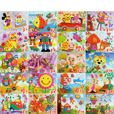 EVA Manual Decals 3D Three-dimensional Decals Children's Educational Toys DIY Manual Materials 1set Of 20 Different Styles