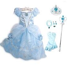 Платье для маленьких девочек синего цвета с цветочным узором костюмы для костюмированной вечеринки; Платье Золушки песчаный, для маленькой...