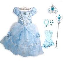 Menina vestido azul flor traje cosplay cinderela sandy crianças princesa roupas festa de aniversário vestidos roupas peruca