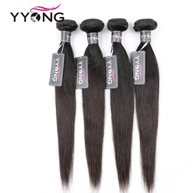 """Mechones de cabello lacio brasileño de YYONG, cabello humano de 100%, cabello Remy tejido de 1/3/ 4 mechones de Color Natural, extensiones de cabello de 8 """"-30"""""""