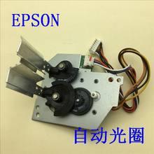 H452ai projetor acessórios válvula de luz abertura de luz do obturador para cb-670/675w/675wi/680w/680wi/685w/685wi/695wi/696ui