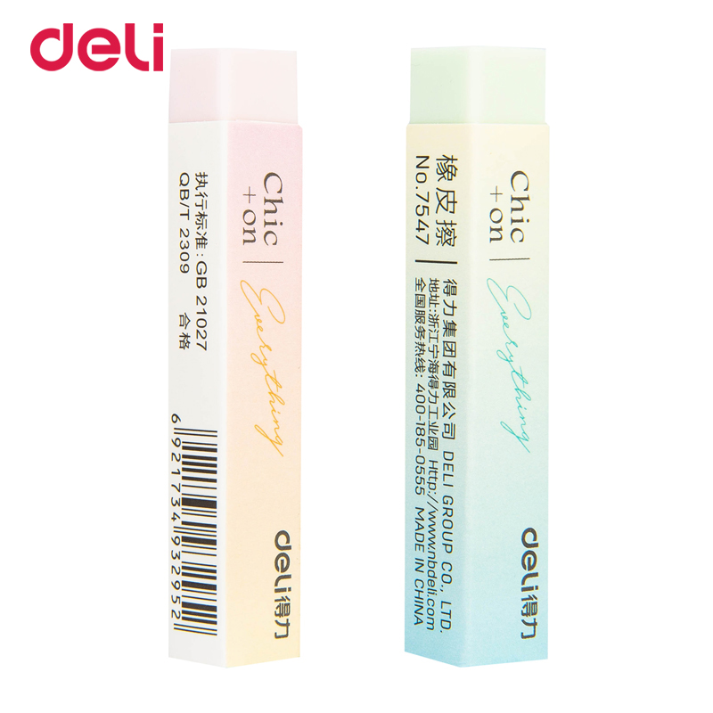 Deli Exam Erasers 2PCS Sets Fruit Color Stationery Office Supplies School Students Rubber Simple Cute Eraser For Kids