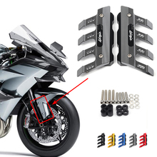가와사키 닌자 H2 H2R Z400 오토바이 머드 가드 프론트 포크 프로텍터 가드 블록 프론트 펜더 안티 폴드 슬라이더 액세서리