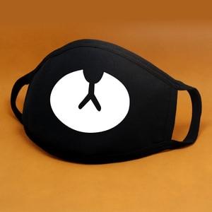 Image 4 - Cartoon Cotton Face Mask Mouth Black Anti Dust Anti Pollution Respirator Mask Fashion Cute Bear Kpop Animal Face Mouth Masks