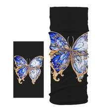 Мужской Воздухопроницаемый шарф бабочка Бесшовный из полиэстера