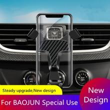 Gravity Car Air Vent Outlet Dashboard Mobile Cell Phone Holder Reaction Clip Mount Cradle GPS For BAOJUN 630 730 2017 2018 2019