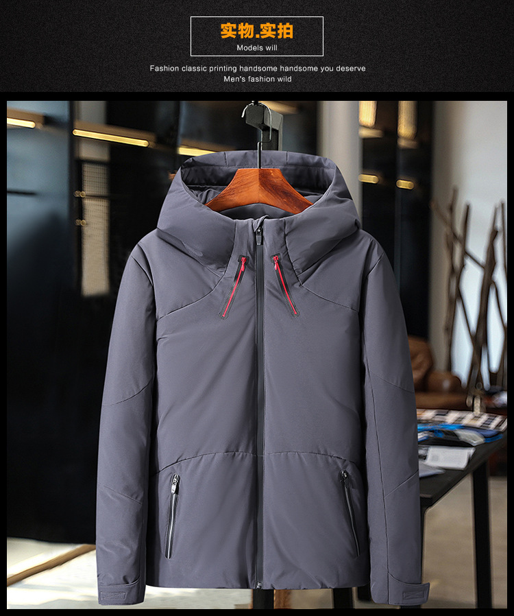 HO new 19 thickening down jacket young men brief paragraph clothes leisure in winter to keep warm 1