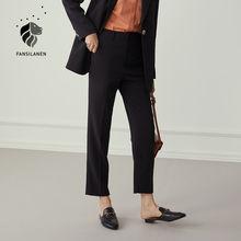 Fansilanen Прямые повседневные уличные брюки женские офисные