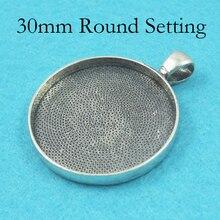 цена на 50 pcs - Antique Silver 30mm Pendant Tray, 30mm Round Pendant Setting, 30mm Antique Silver Setting, 30mm Round Tray Pendant