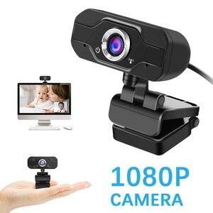 Веб-камера 1080P/720P 30 кадров в секунду HD потоковая видео прямая трансляция камера Встроенный стерео цифровой микрофон USB для ПК компьютера Skype