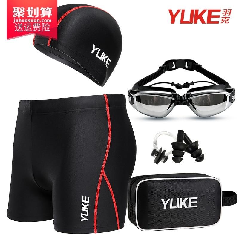 Swimming Trunks Men's Boxer Fashion Models Adult Men Loose-Fit Hot Springs Beach Swimming Trunks Swimming Goggle Set Men's Swimm