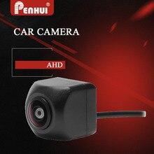높은 품질과 소형 주차 카메라 후면보기 AHD 1080P 차량 보안 자동차 카메라 방수 및 높은 비전