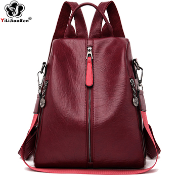 Fashion Backpack Women Shoulder Bag Large Capacity School Bags for Teenage Girls Women Leather Backpacks Anti Theft Travel Bag women backpack candy color transparent bag lovely ita bag cat ear pu leather backpacks women bags for schoolbags teenage girls