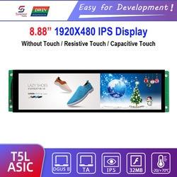 Dwin T5L HMI عرض ذكي ، DMG19480C088_03W 8.88 IPS 1920X480 شاشة وحدة LCD مقاوم لوحة سعوية تعمل باللمس