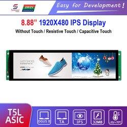 Pantalla inteligente Dwin T5L HMI, módulo LCD DMG19480C088_03W 8,88 IPS 1920X480 pantalla táctil capacitiva resistiva