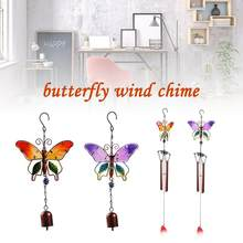 Metal Butterfly Wind Chime Bell Hanging Dream Catcher Ornament Yard Garden Room Feng Shui Decorating Glass Painted Ornaments(China)