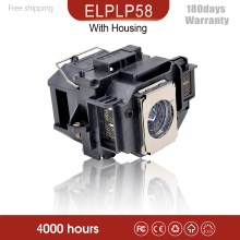 Replacement Projector Lamp ELPLP58/ V13H010L58 for PowerLite X9 PowerLite S9 S10+ PowerLite 1260 H391A H376B H375A H375B H374B