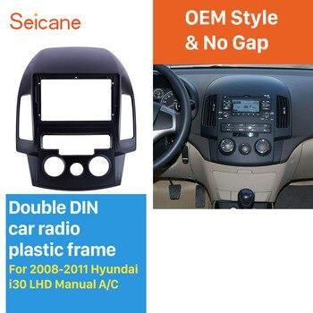 Seicane 9 inch Fascia Panel Trim Frame Installation Kit For 2008-2011 HYUNDAI I-30 LHD MANUAL A/C OEM Style