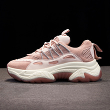 New Platform Women Sneakers Fashion Thick Bottom Height Increasing 5CM Casual Chunky Shoes Chaussure Swing Slimming