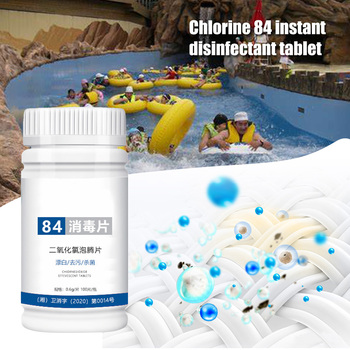 100 Pcs Swimming Pool Instant Disinfection Tablets 84 Chlorine Dioxide Effervescent Tablets Chlorine 200g swimming pool instant disinfection tablets chlorine dioxide effervescent tablets disinfectant chlorine tablets chlorine
