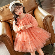 купить Kids Girls Dress Long Sleeve 2019 Autumn Girls Dresses for Party and Wedding Mesh Ball Gown Princess Dresses Girls Party Clothes в интернет-магазине