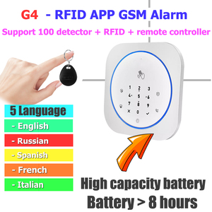 Image 3 - Gsm 경보 시스템 안전 rfid app 터치 키보드 433 mhz 문 열기 및 폐쇄 센서 알람 적외선 pir 동물 면역 모션 탐지기
