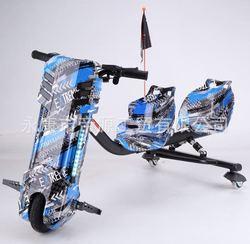 2018 Nuovo Stile a Tre Ruote Moto Elettrica Auto Lampeggiante Wheel Drift Auto Fonte di Produttori di Vendita Diretta PER BAMBINI Elettrica