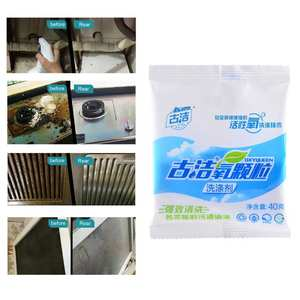 Multi-Purpose Cleaner Detergent Descaling Cleaning-Particles Decontamination Kitchen