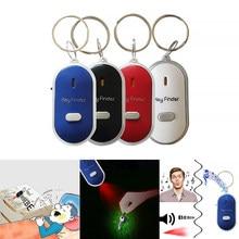 Apito sem fio chave localizador de lanterna, eletrônico, anti-roubo, busca anti-perda, controle remoto