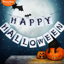 Letter Happy Halloween Banner DIY Party Decoration Festival Background Decor Supplies