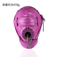 Adult Products Bound Leather Head Band with All Edges Included Lock Mask Rose Red Adjustable Head