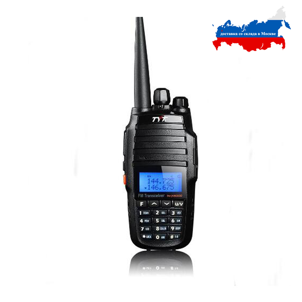 TYT Repeater VHF Walkie-Talkie Amateur Radio Cross-Band TH-UV8000D Hunting 10W 10KM UHF