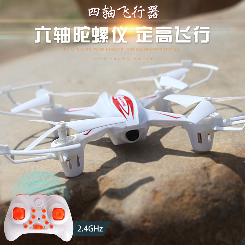 Quadcopter White Shelf Four-Channel Remote Control Multi-functional Drop-resistant Airplane Unmanned Aerial Vehicle