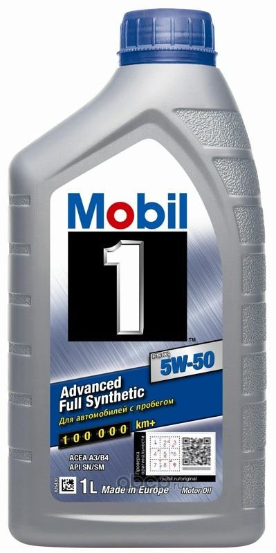 Масло моторное Mobil 1 FS X1 5W50 синтетическое 1 л 153631