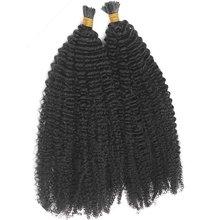 Афро кудрявые вьющиеся i образные волосы для наращивания предварительно