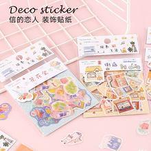 20 satz/los Kawaii Schreibwaren Aufkleber Bild buch leben Dekorative Mobile Aufkleber Scrapbooking DIY Japanischen Handwerk Aufkleber