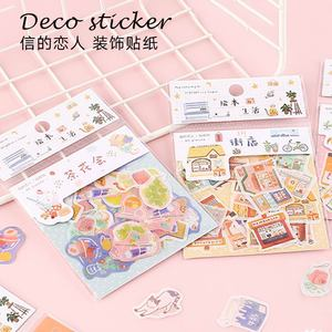 Image 1 - 20set/lot Kawaii Stationery Stickers Picture book life Decorative Mobile Stickers Scrapbooking DIY Japanese Craft Stickers