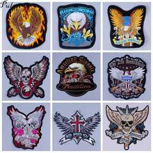 Pulaqi Biker Patches Eagle Punk Skull Patch Diy For Clothing Stickers Stripe On The Back Iron wholesale