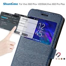 جراب هاتف من جلد البولي يوريثان الناعم ، جراب خلفي لهاتف Vivo X60 Pro V2056A ، لهاتف Vivo X60 Pro Plus ، نافذة الرؤية