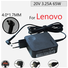 20V 3.25A 65W Laptop Charger for Lenovo Ideapad 310-151SK 510-151SK ADLX65CLGE2A 5A10K78752 Power Cords AC Adapter