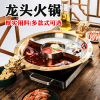Stainless steel hot pot mandarin duck soup pot gold plated thickened non stick two flavor three flavors chafingdish chaffy dish
