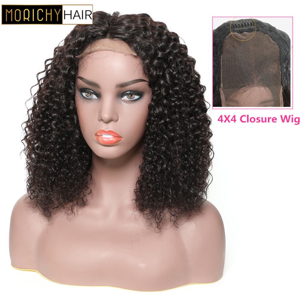 Morichy Brazilian Curly Human Hair Lace Wig 4x4 Closure Wig Glueless 8-22inch 150% Density For  Women Non-Remy Natural Hair